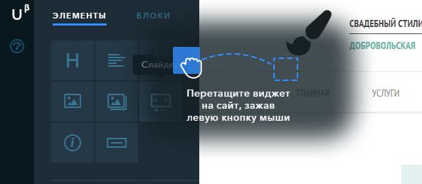 ukit.com отзывы